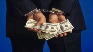 Photo of المهدية: موظّفة ببنك تستولي على 550 مليون وتُحولها إلى حساب زوجها