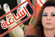 Photo of برهان بسيس يسخر من مروجي زواج ليلى بن علي بأمير سعودي