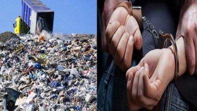 Photo of إيقاف 12 مسؤولا على خلفية ملف النفايات الإيطالية