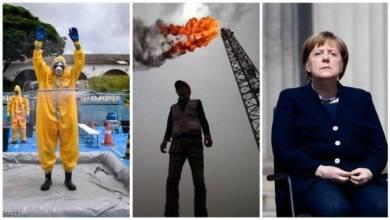 Photo of 10 مخاطر تنتظر العالم في 2021