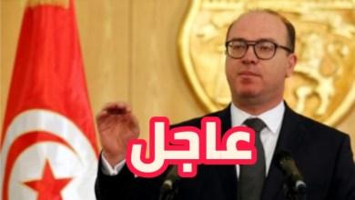 Photo of عاجل/ قضية تضارب المصالح : هيئة الرقابة تدين إلياس الفخفاخ