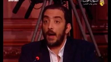Photo of العياري يعري الجميع في دقائق و يقول للمشيشي أن في حال سقوط وزير واحد فستسقط الحكومة (فيديو)