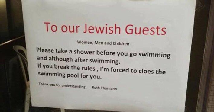 فندق-سويسري-يطلب-من-اليهود-الاستحمام-قبل-دخول-المسبح