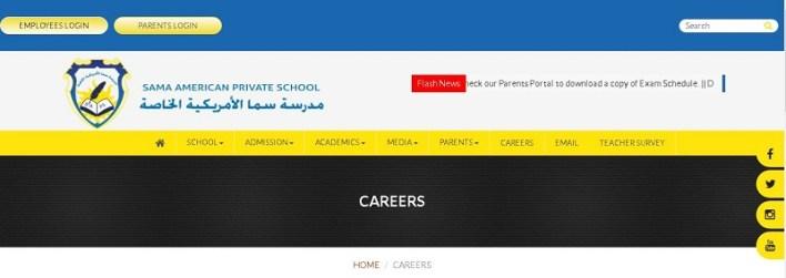 موقع مدرسة سما الأمريكية بالشارقة