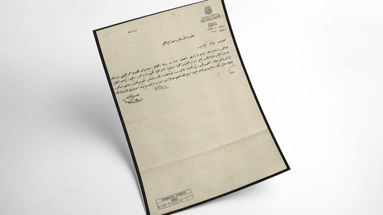 وثيقة عثمانية قديمة تثبت نصرة الروهينجا للدولة العثمانية