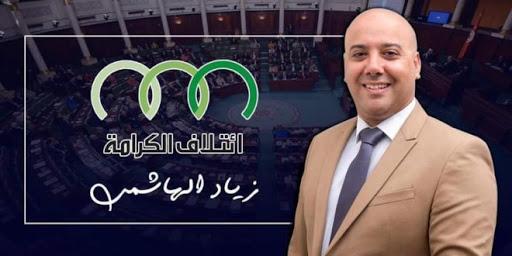 زياد الهاشمي - فتح باب العودة لأرض الوطن للمقيمين إبتداءً من 29 جوان 2020