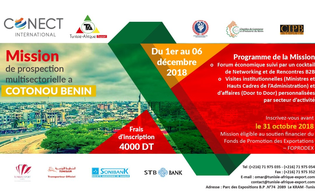 MULTI-SECTORAL PROSPECTION MISSION OF TUNISIAN BUSINESS MEN IN BENIN