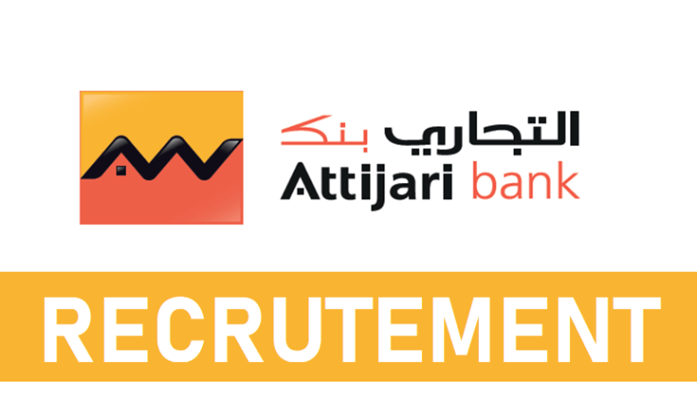 Attijari bank recrute