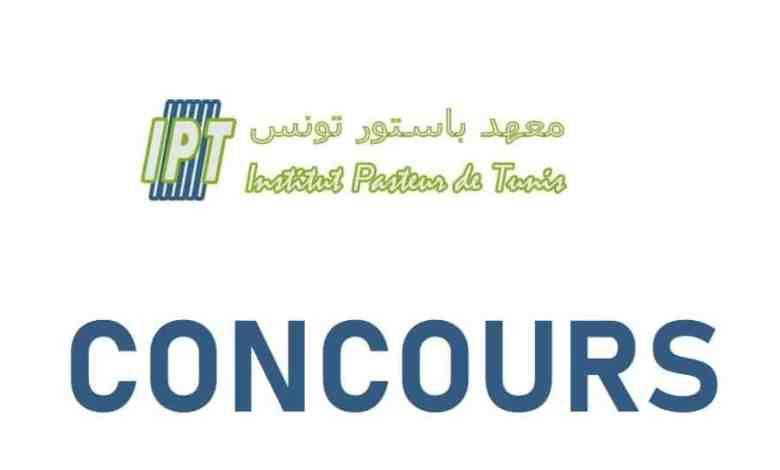 L'institut Pasteur de Tunis