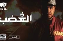 Accueil klay bbj 2017 al ghadhab hors album youtube thumbnail