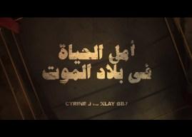 Cyrine.J – أمل الحياة في بلاد الموت ft. Klay