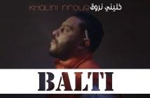 Accueil balti khalini nrou9 official music video youtube thumbnail