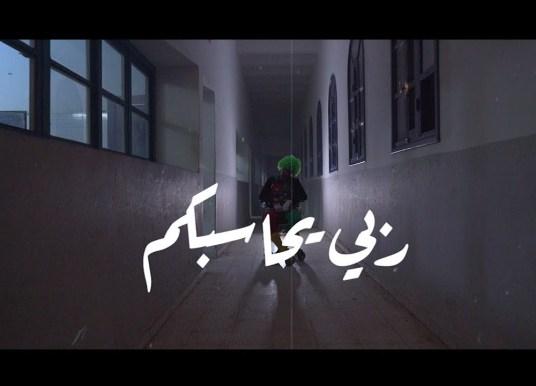 Klay ft Armageddon- ربي يحاسبكم   RABBI I7ASIBKOM