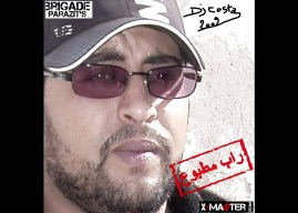 ★btala_kawya★ البطالة كاوية★2009★