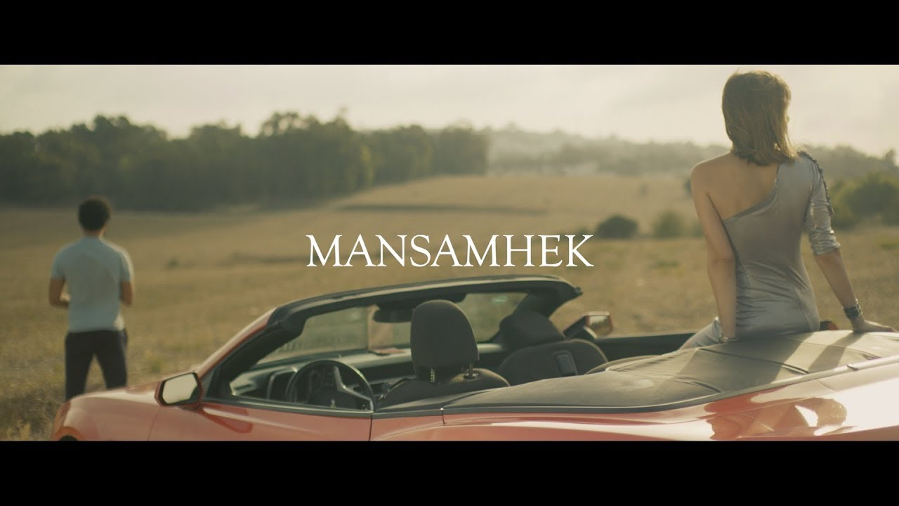 YAL TÉLÉCHARGER AMAN MP3 AMAN MANI