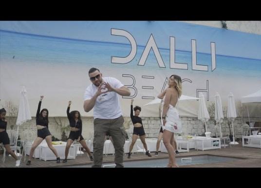Daly Taliani – Zina | زينة (Clip Officiel)