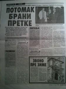 Artikel aus Novosti 17. Juli 1998