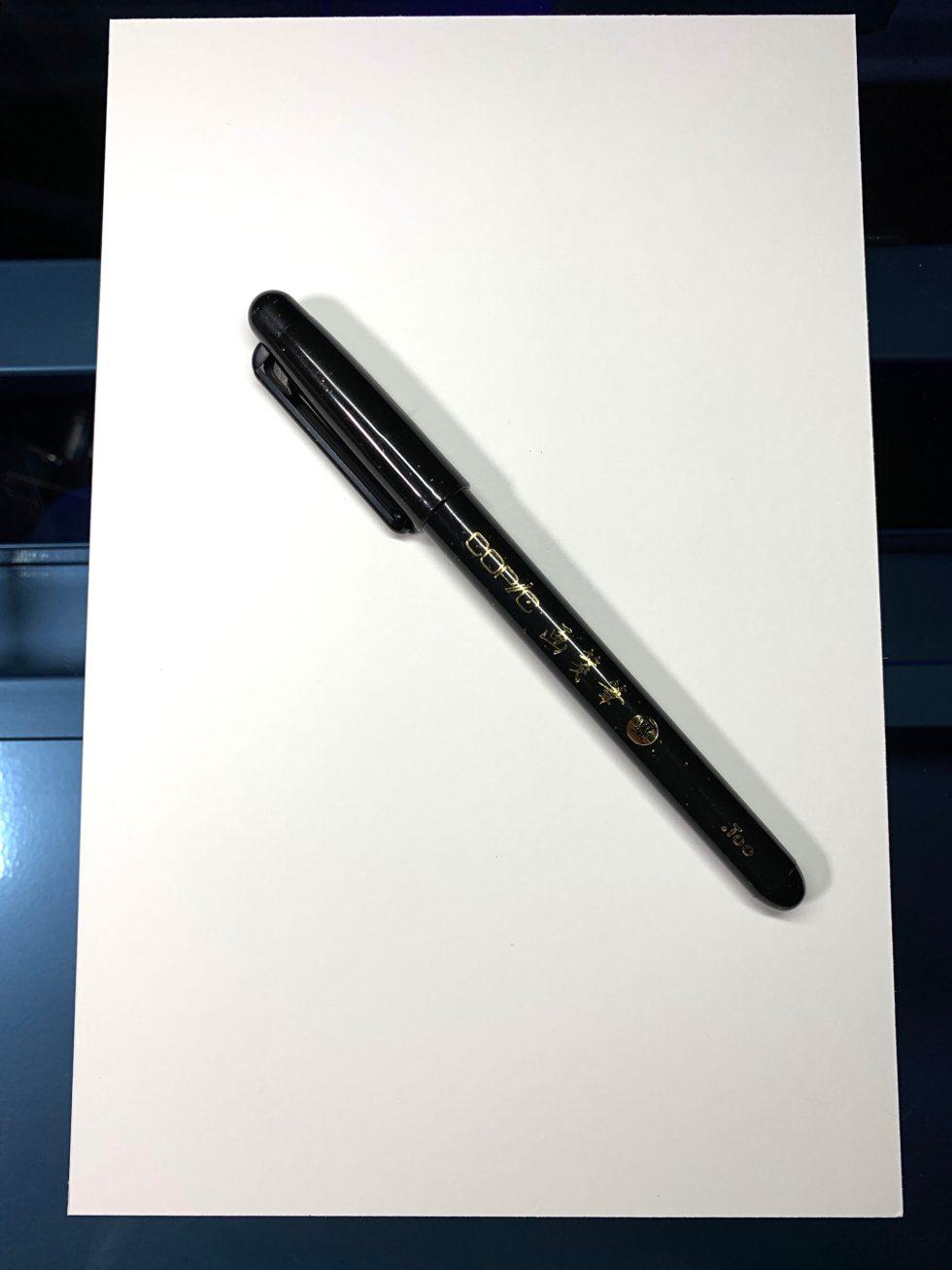 Copic Gasenfude Brush Pen image 1
