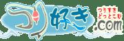 釣り関連サイト、ホ-ムページ作成。磯釣り、船釣り、ソルトルア-、エギング、アジング、釣りが大好き。釣りサイトが掲載されてます