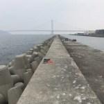 垂水一文字(通称タルイチ)へ行こう!渡船乗り場と釣り場紹介