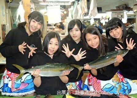 つりビット釣りだけじゃない!若者へ魚食をアピール!