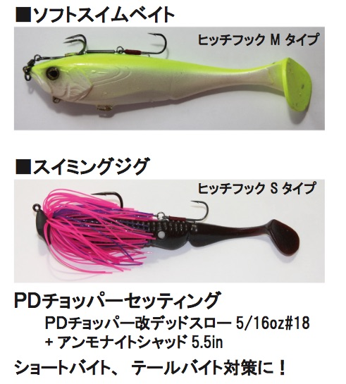 www_zappu_jp_wp-co%e3%81%bdntent_themes_standard_black_cmspro_img_h_hitch_pdf