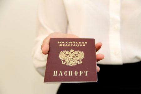Получение гражданства рф для граждан грузии по браку