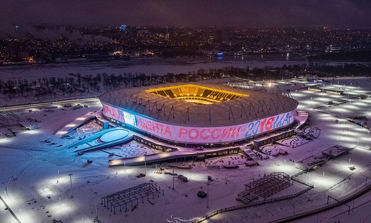 Estádio em Rostov