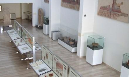 Museo Romano