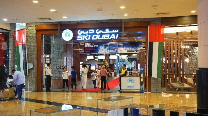 Dubai - ski1