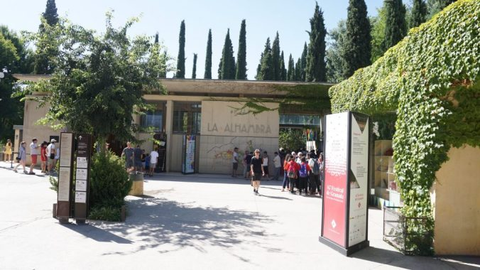 Alhambra- entrance