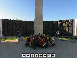 Мемориал Славы