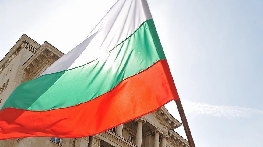 Bulgaristan'da binlerce kişi akaryakıt zammını protesto etti