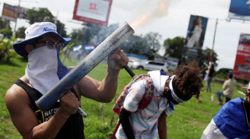 BM: Nikaragua'daki şiddet soruşturulsun