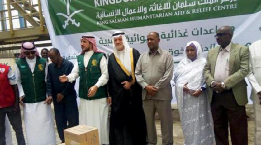 Suudi Arabistan'dan Sudan'a dev yardım
