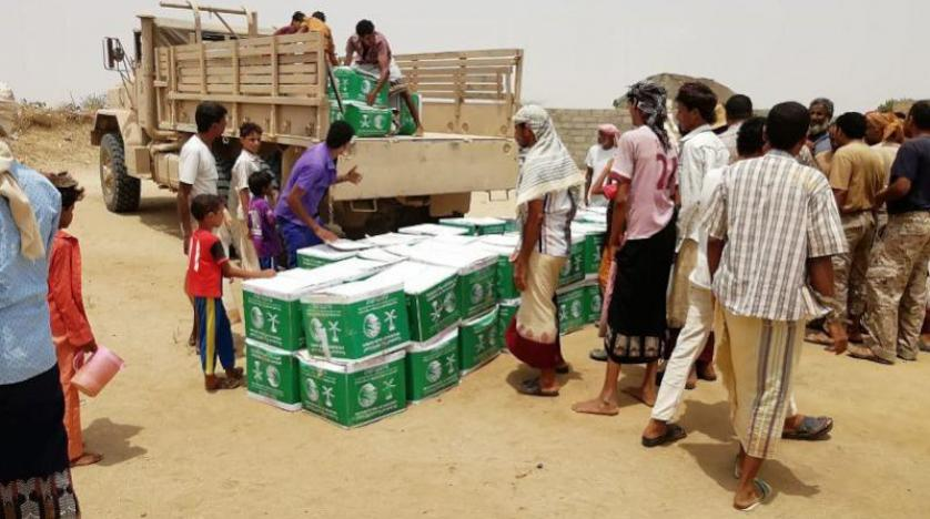 Yemen'de koalisyondan askeri operasyon mağdurlarına maddi yardım