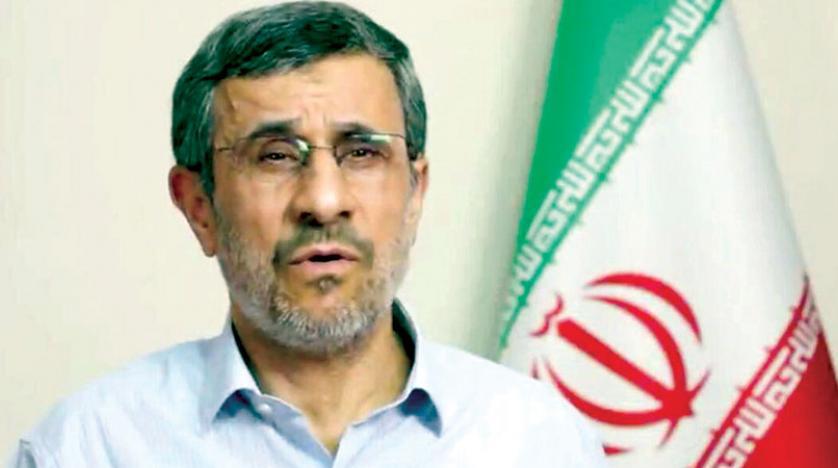Ahmedinejad, Ruhani'nin istifasını istedi