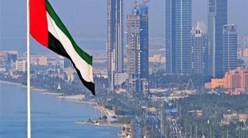 Medya ve fanatizm: BAE'nin Lübnan Büyükelçiliği'nde bir panel
