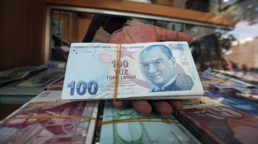 Asya piyasalarının açılmasının ardından dolar 7 lirayı aştı
