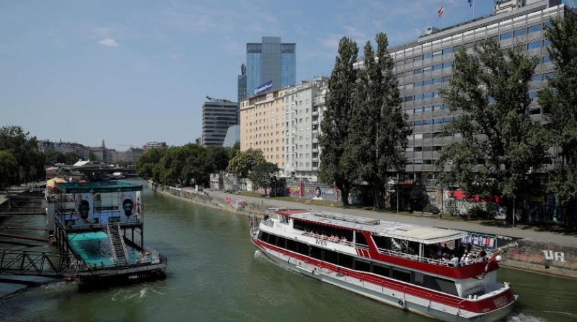 Viyana dünyanın en yaşanılabilir şehri seçildi