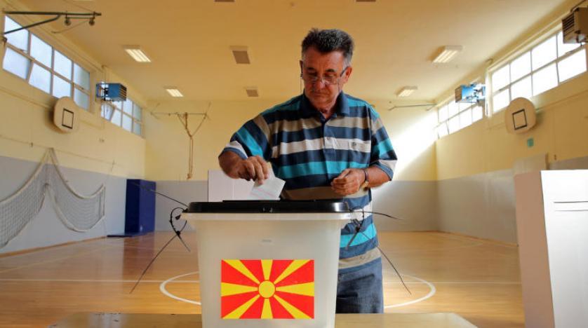 Makedonya'da yaklaşık 2 milyon kişi 'isim değişikliği' için sandık başında!