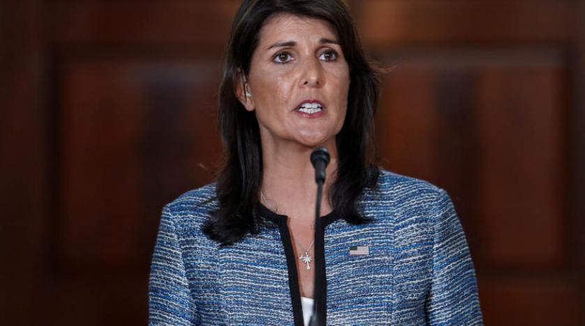 ABD'den Rusya'ya 'Kuzey Kore' suçlaması