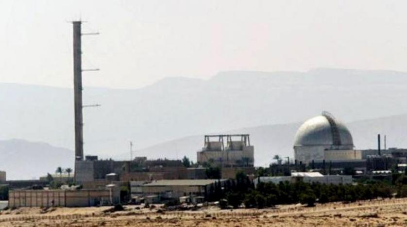 İsrail, nükleer reaktörlerinin savunmasını güçlendirdi