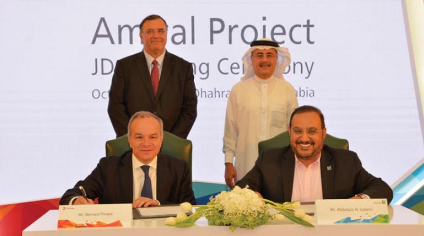 Aramco ve Total arasında 9 milyar dolarlık anlaşma