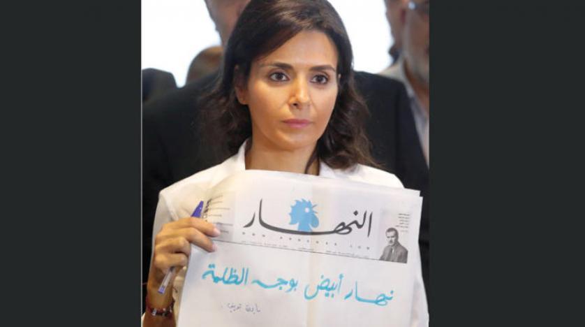 Siyasi krizi protesto eden Lübnan gazetesi Nehar boş sayfalarla çıktı