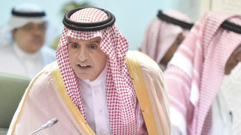Suudi Arabistan: Kaşıkçı davası siyasi bir soruna dönüştürülmemeli