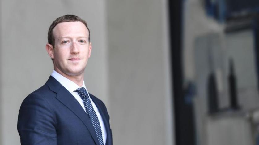 Facebook, zedelenen imajını düzeltmeye çalışıyor