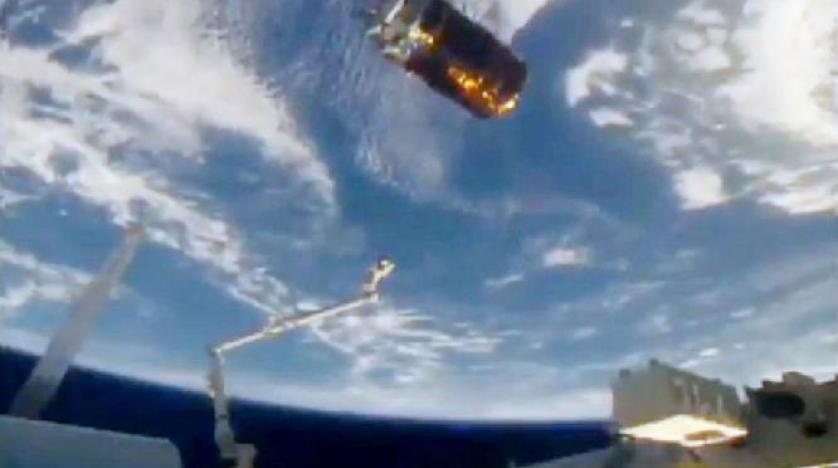 Japonya'nın ilk kez,  uzaya gönderdiği uzay kapsülü Dünya'ya geri döndü