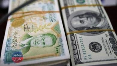 سعر صرف الليرة السورية مقابل بقية العملات نشرة لـ يوم الخميس 09/08/2018م