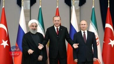 أردوغان يشارك بقمة تركية روسية إيرانية في تبريز الإيرانية بداية الشهر المقبل